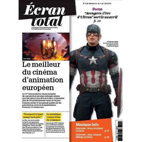 © Benoit TESSIER/MAXPPP ;  PARIS LE 08/04/2004. Vue prise le 08 avril 2004 du siege de France Televisions a Paris.